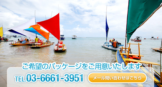 Discountticket,Kakuyasukoukuken,Airticket,Travel agency,Roppongi travel agency.